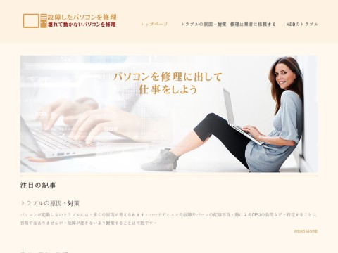 KB9TA Home Page