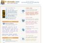 E-nterests.com - Your Familys Resource