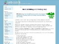 Medical Billing and Coding Guide
