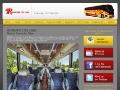 Rochestercitylines.com - Commuter Bus