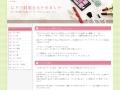 Web Page Design, Graphics Design, Hosting