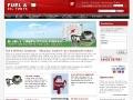 RPM Fuel Tanks & Oil Pumps