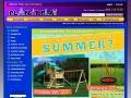 Plan-it Play swingset kits