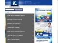 Directory of UK Divorce Services