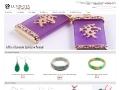 Precious Jade Jewelry 80% off US Retail