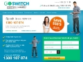 GoSwitch Electricity Comparisons