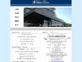 Musashi-Urawa Japanese Language Institute