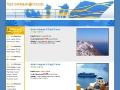 Discount European & Mediterranean cruises