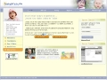 Babysites.com - Create a Free Baby Website