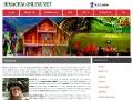 Himachal Travel lnformation, Himachal Tourism info