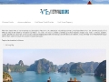 Vietnam Hotels & Travel Reservation Center