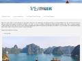 Vietnam Hotels & Travel Reservation Center