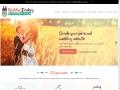 WeddingDonkey Personal Wedding Websites