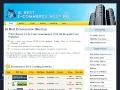 Ecommerce Web Site Hosting