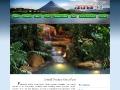 Arenal Volcano Costa Rica Net