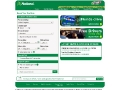 Car hire, UK car hire from National Car Rental