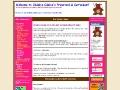 Chubbie Cubbies Preschool & Curriculum