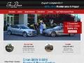 Dinas BMW Service for San Francisco Bay Area