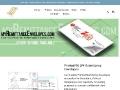 Custom Remittance Envelopes