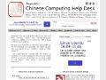 Pin Yin Zhou: Chinese Computing Resources