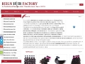 Reign Hair Factory: Human Hair Extensions