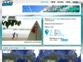 GlobalSurfers surf and travel guides