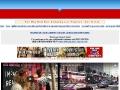Double Decker Bus Company Los Angeles