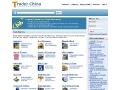Trade China: Global Trade Marketplace