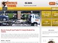 El Cajon Towing & Roadside Help Services | Hercules Towing