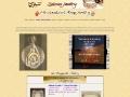 Zahras Jewelry - Arabic Name Jewelry custom made f