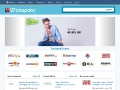 27coupons - Discount coupon codes