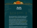 Shaikh Siddiqui Family Website