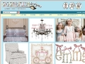 GiggleBrush Designs Childrens Bedding and Decor