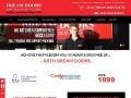Dream Doors Franchise
