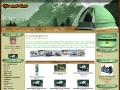 RJS Discount Camping and Outdoor Gear 4u