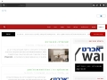 SpiritSource.net Meta-Directory