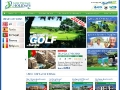 Golf Package Holidays