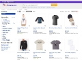 T Shirts by Shopping.com Australia