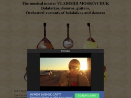 The musical master VLADIMIR MOSSEYCHUK.