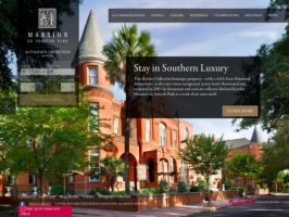 Savannah Hotels: Mansion on Forsyth Park
