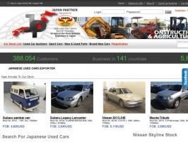 Japan Partner Trading Used Cars