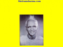 Shriramsharma.com