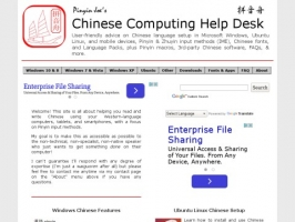 Pin Yin Zhou: Chinese Computing Resources