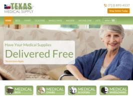 Medical Equipment in Houston | Texas Medical Supply Inc.