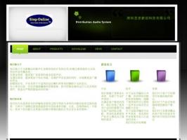 Sing-Online.com