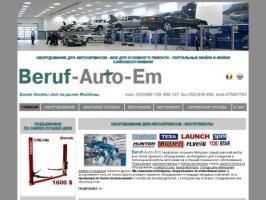 Beruf-Auto. Equipment for autoservices.